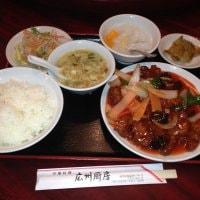 中華料理 広州厨房