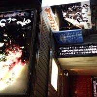 広島風お好み焼 あす香 新宿