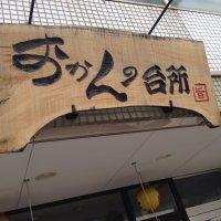 居酒屋 おかんの台所 和光市