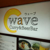 Curry&Beer Bar wave 名古屋駅