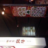 麺菜家 北斗 青山店