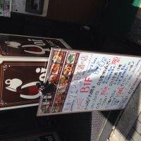 和食とワイン&日本酒の店 Yoi 酔