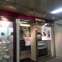 Cafe MIMOZA 梅田
