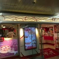 おいもさんのお店 らぽっぽ 阪急梅田駅店