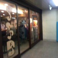 喫茶 スタンダード 梅田駅2階店