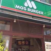 モスバーガー 門前仲町店