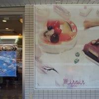 横須賀ケーキのお店 ミロワール