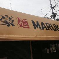 豪麺 MARUKO 金町