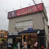 つけ麺 らーめん 小川流 二本松店