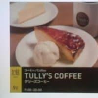 タリーズコーヒー グランフロント大阪9F店