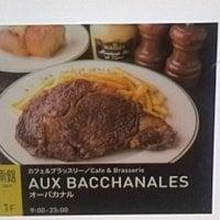 AUX BACCHANALES 梅田