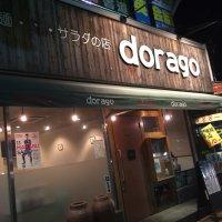 麺・丼・サラダの店 dorago 青葉台