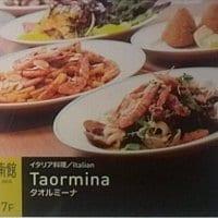 イタリア料理 Taormina タオルミーナ 梅田