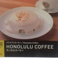 HONOLULU COFFEE グランフロント大阪店の口コミ
