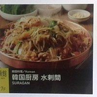 韓国厨房 水刺間 スラッカン 梅田