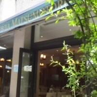 森のレストラン 日比谷 松本楼 本店
