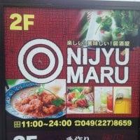 NIJYU-MARU 川越店