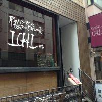 豚バラかつとカジュアルワインの店 ICHI 麹町