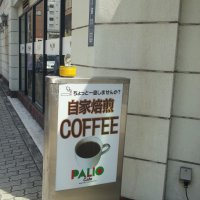 PALIO cafe パリオカフェ 伏見