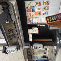 らー麺 藤平 市岡店