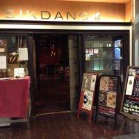韓国料理 SIKDANG シクタン