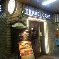 TRAVEL CAFE 阪急三番街店