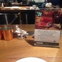 Restaurant KIHACHI  青山本店