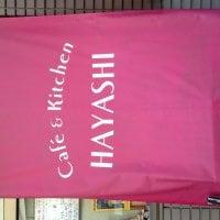 Cafe & Kitchen Hayashi カフェ&キッチン 林