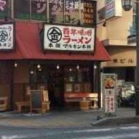 百年味噌ラーメン マルキン本舗 新越谷店の口コミ