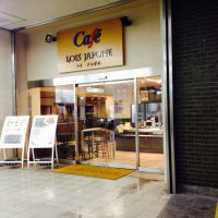 Cafe LOIS JAPONE ルイ・ジャポネ