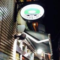 CAFE DI ESPRESSO 珈琲館 綾瀬店の口コミ