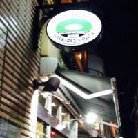 CAFE DI ESPRESSO 珈琲館 綾瀬店