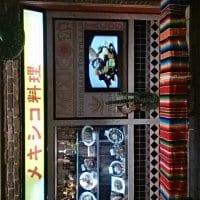 メキシコ料理 LA SALSA ラ サルサ 横浜ワールドポーターズ店