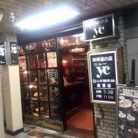 珈琲通の店 ニューYC 梅田