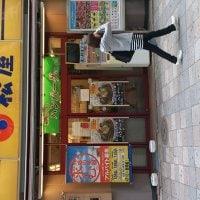 松屋 池袋東口駅前店