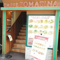 Cake&Pasta TOMATINA トマティーナ 秋葉原店の口コミ