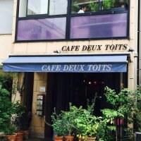 CAFE DEUX TOITS カフェ ドゥ トワ