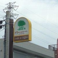 マロン洋菓子店 矢部