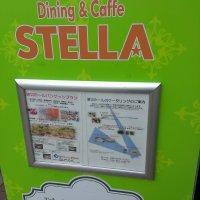 Dining&Caffe STELLA ステラ 岸和田