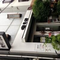 焼肉 朝の国 弁天町駅前店