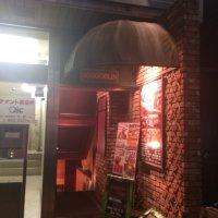 アイリッシュパブ HOBGOBLIN ホブゴブリン 赤坂店