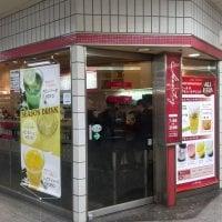 Hearty 梅田店