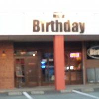 居酒屋 Birthday 響が丘店