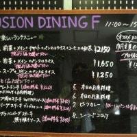 FUSION DINING F 小田原
