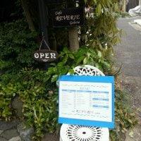 Cafe REVERIE カフェ レヴェリー 神宮丸太町