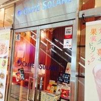 CAFFE SOLARE 府中くるる店