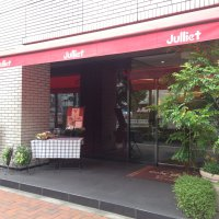 Cafe Julliet カフェ ジュリエ 東銀座