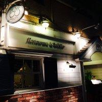カフェ バーンズ Cafe BUNS