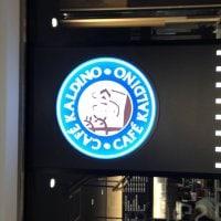 CAFE KALDINO カフェ カルディーノ ココネリ練馬北口店