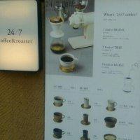 24/7 coffee&roaster 渋谷